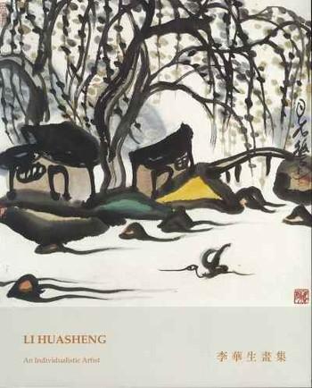 Li Huasheng: An Individualistic Artist