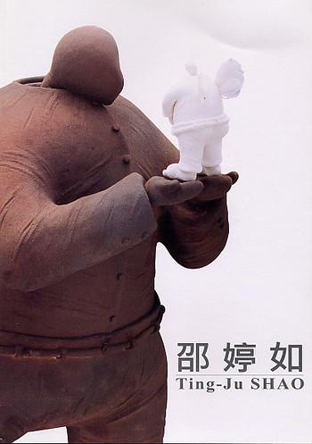Ting-Ju Shao 1991-2004