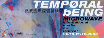 Temporal Being: Microwave International Media Art Festival (2002)