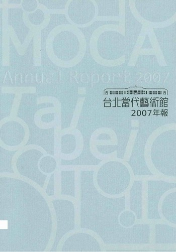 Annual Report 2007 Museum of Contemporary Art, Taipei