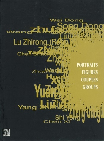 Portraits, Figures, Couples and Groups from the Collection of the Modern Chinese Art Foundation