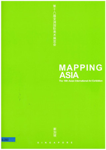 Mapping Asia: The 18th Asian International Art Exhibition (Singapore)