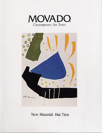 MOVADO Contemporary Art Series: New Material: Hai Tien