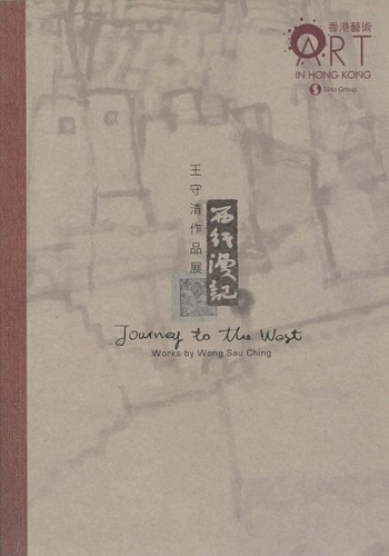 Journey to the West: Works by Wong Sau Ching
