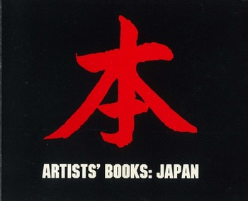 Artists' Books: Japan