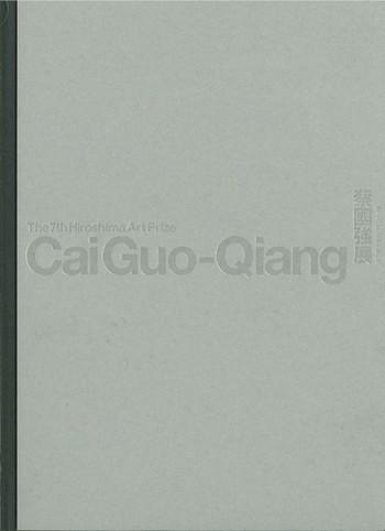 The 7th Hiroshima Art Prize: Cai Guo-Qiang