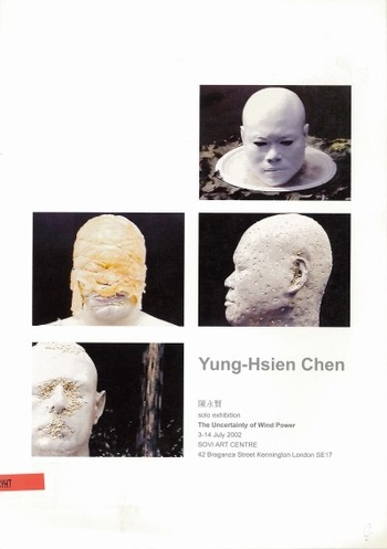 Yung-Hsien Chen solo exhibition: The Uncertainty of Wind Power