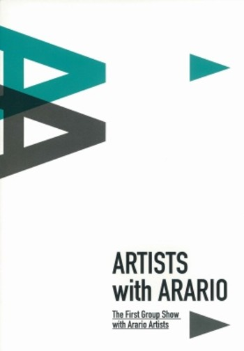 Artists with Arario: The First Group Show with Arario Artists