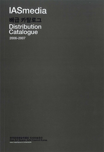 IASmedia: distribution catalogue 2006-2007