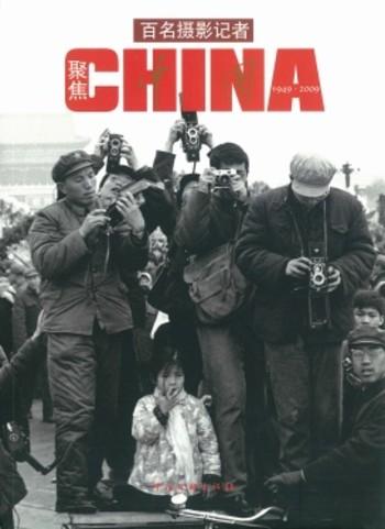 100 Photographers' Focus on China
