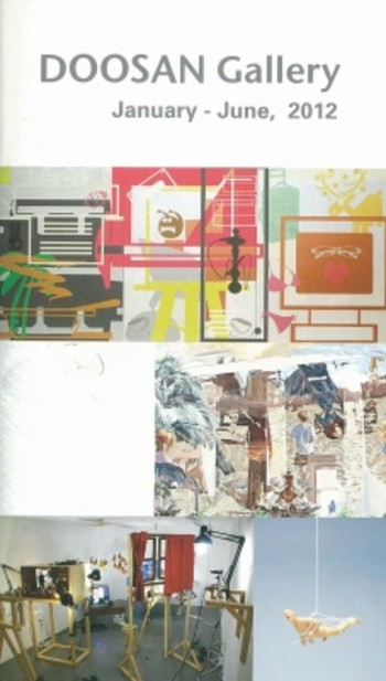 DOOSAN Gallery: January - June, 2012