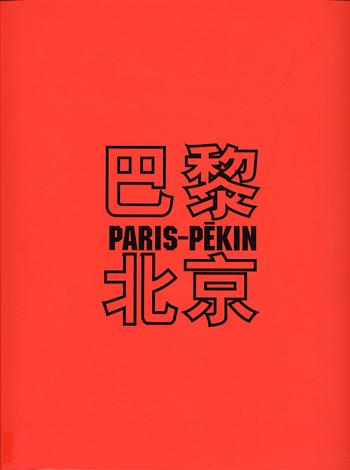 Paris-Pekin