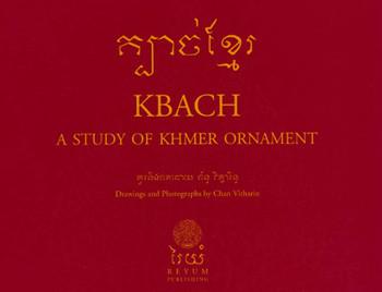 KBACH: A Study of Khmer Ornament