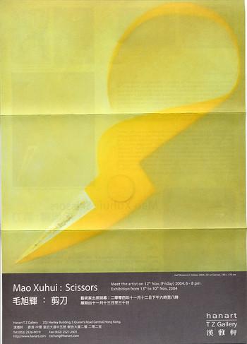 Mao Xuhui : Scissors