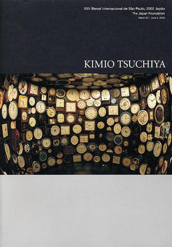 Kimio Tsuchiya: XXV Bienal Internacional de sao paulo, 2002 Japao