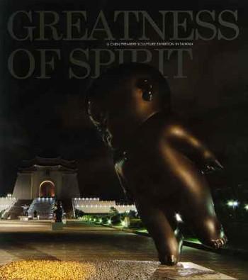 Greatness of Spirit: Li Chen Premiere Sculpture Exhibition in Taiwan