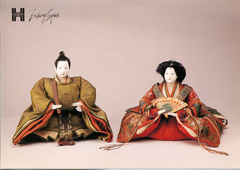 Japan - Festivals and Theatre