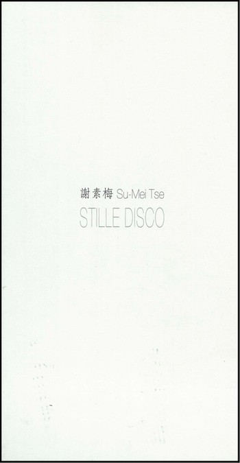 (Su-Mei Tse: Silent Disco)