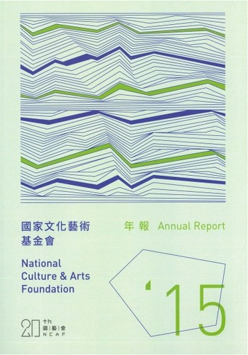 National Culture and Arts Foundation: 2015 Annual Report