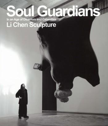 Soul Guardians:  Li Chen Sculpture