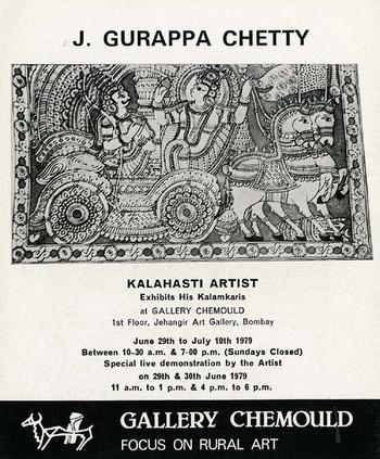 J. Gurappa Chetty: Kalahasti Artist Exhibits His Kalamkaris