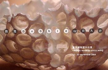 Bubble Wrap: Ceramic Works by Yokky Wong