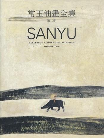 Sanyu: Catalogue Raisonné, Oil Paintings (Volume II)