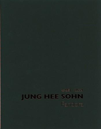 Jung Hee Sohn: Pandora