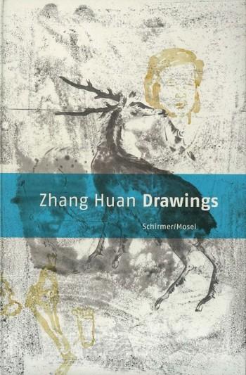 Zhang Huan Drawings