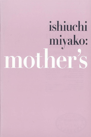 Ishiuchi Miyako: mother's 2000-2005: traces of the future