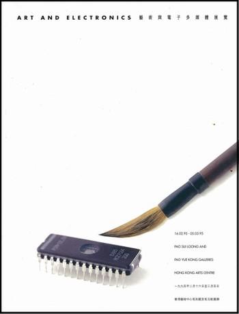 Art and Electronics