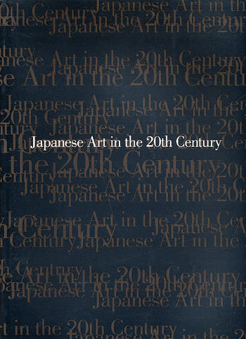 Japanese Art in the 20th Century