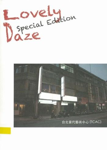 Lovely Daze (All holdings in AAA)