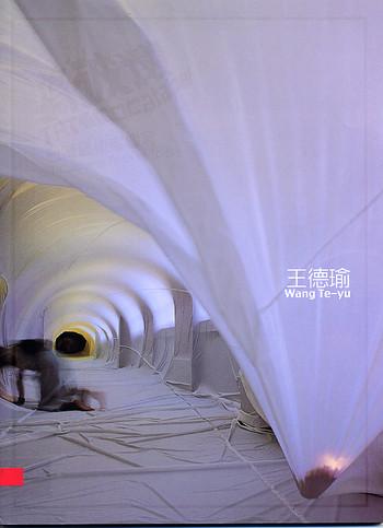 Wang Te-yu
