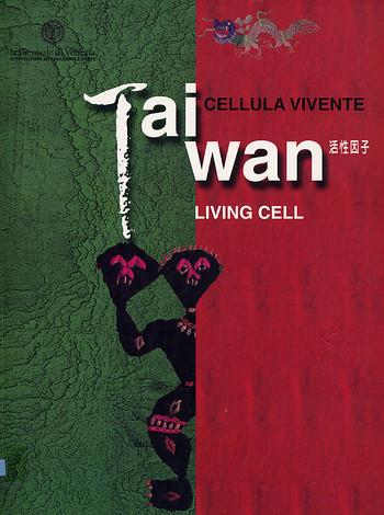 La Biennale di Venezia, 49th Esposizione Internazionale d'Arte - Plateau of Humankind / Taiwan Pavil