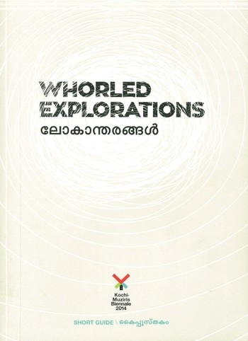 Whorled Explorations: Kochi-Muziris Biennale 2014 (Short Guide)