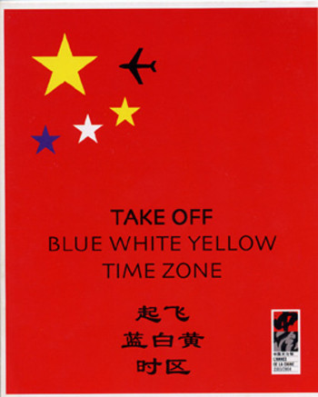 Take Off / Blue White Yellow / Time Zone