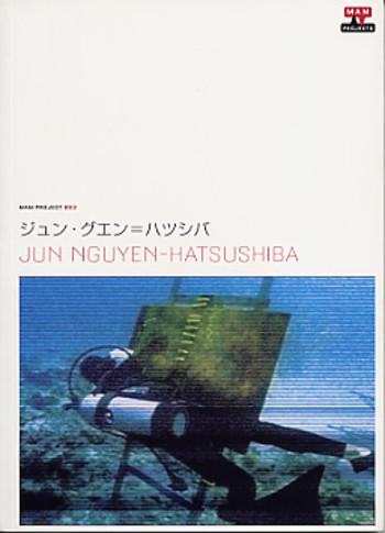 MAM Project 002: Jun Nguyen-Hatsushiba