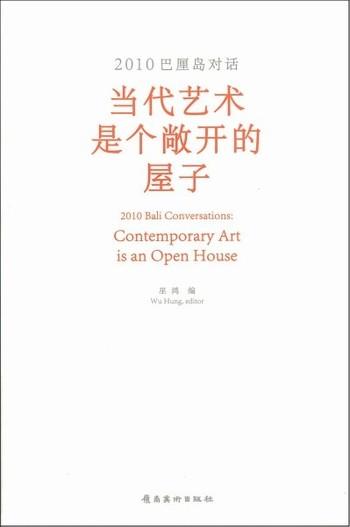 2010 Bali Conversations: Contemporary Art is an Open House