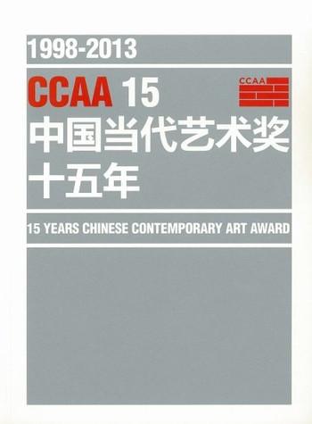 15 Years Chinese Contemporary Art Award: 1998 - 2013