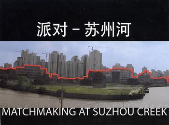 Matchmaking at Zuzhou Creek