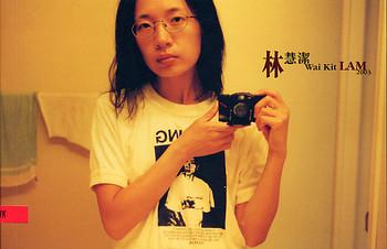 Wai Kit LAM 2003