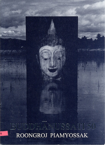 The Buddha Recollection
