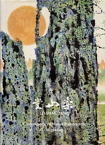 Lo Shan Tang: Contemporary Chinese Paintings III: Migration
