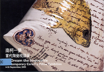 To Dream the Impossible: Contemporary Ceramic Pillow Exhibition