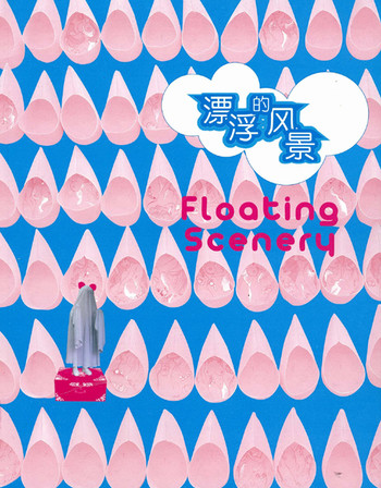 Floating Scenery
