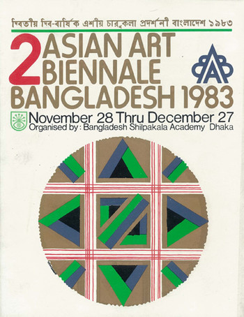 The Second Asian Art Biennale Bangladesh 1983