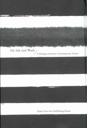 On Ink and Wash: A Dialogue between Contemporary Artists