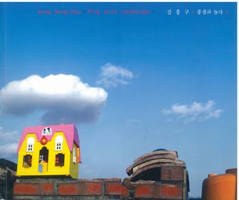 Kang Hong-Goo: Play with Landscape