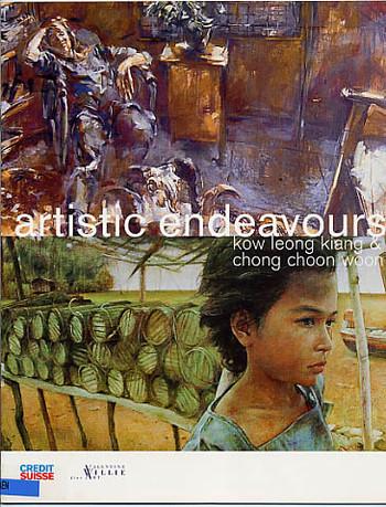 Artistic Endeavors: Kow Leong Kiang & Chong Choon Woon